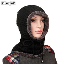 XdanqinX Unisex Winter Warm Hat Thick Velvet Womens Beanie Windproof Cold-proof Bib Ear Hooded Mens Ski Caps Earmuffs Hats
