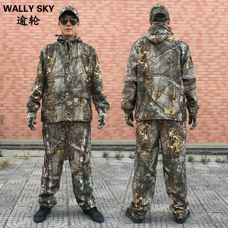 Bionic Camouflage Hunting Clothing 4Pcs/set Jacket+Pant+Gloves+Cap Suspenders Suitable for Spring Autumn Winter Hunting Suits кресло кровать мебелико кресло кровать эмир