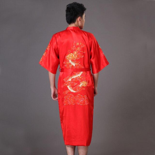 Plus Size XXXL Red Men Dragon Robe Chinese Male Silk Satin Nightwear Bathrobe Traditional Embroidery Kimono Yukata Gown