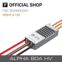 T motor ALPHA 80A HV FOC ESC For Helicopter Multi rotor Quadcopter UAV RC Drones