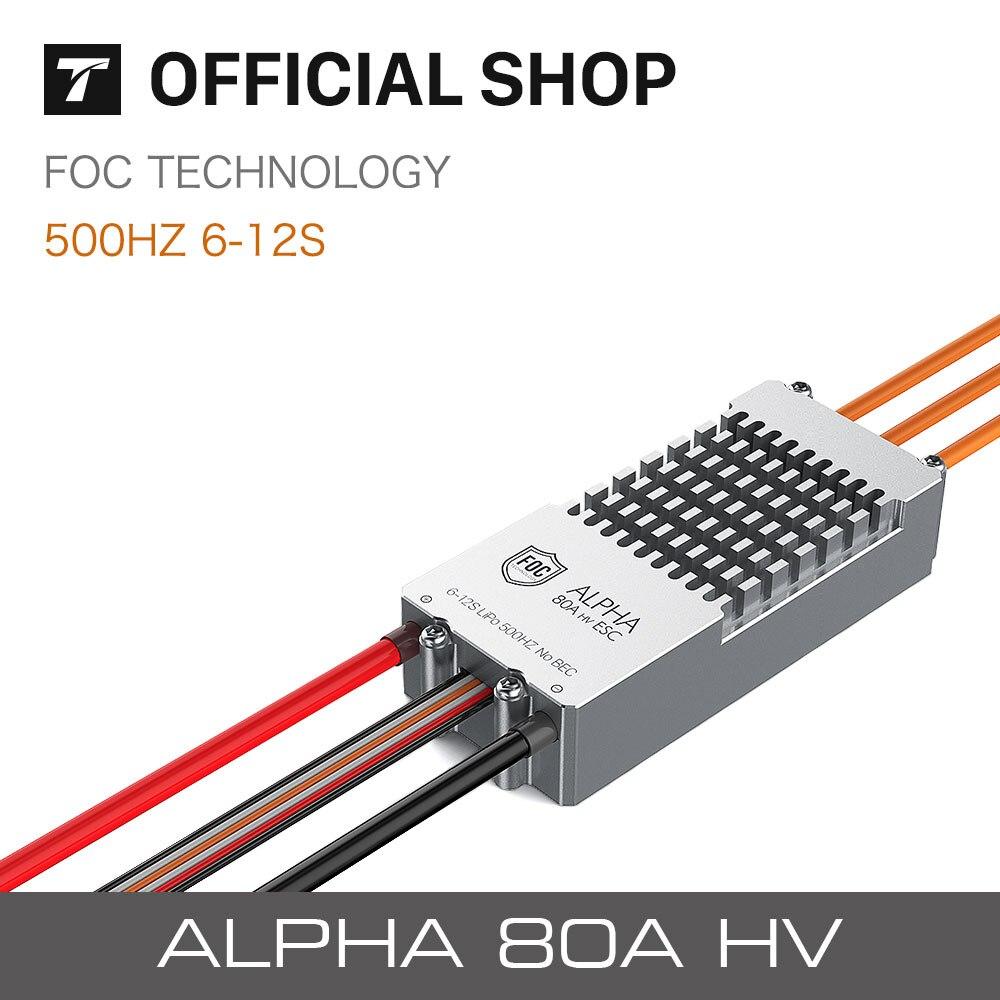 T motor ALPHA 80A HV FOC ESC For Helicopter Multi rotor Quadcopter UAV RC font b