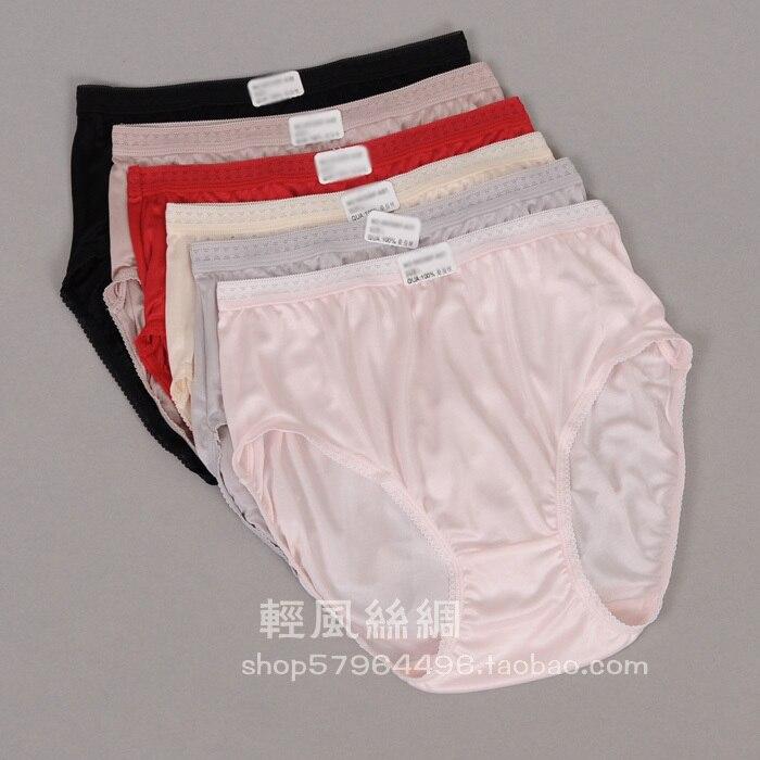 Super soft silk two-faced comfort of women silk underwear 100% natural silk waist briefs