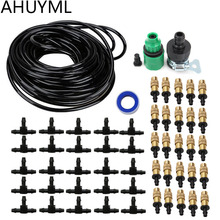 25m Copper nozzle irrigation system Portable Misting Automatic Watering Garden hose Spray head with 4/7mm tee and connector