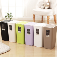 Large Capacity Waste Bins Creative Thickened Plastic Pressure Cover Type Living Room Toilet Decoration Trash Cans 8L/12L
