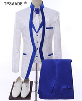 White Royal Blue Rim Stage Clothing For Men Suit Set Mens Wedding Suits Costume Groom Tuxedo Formal (Jacket+pants+vest+tie)