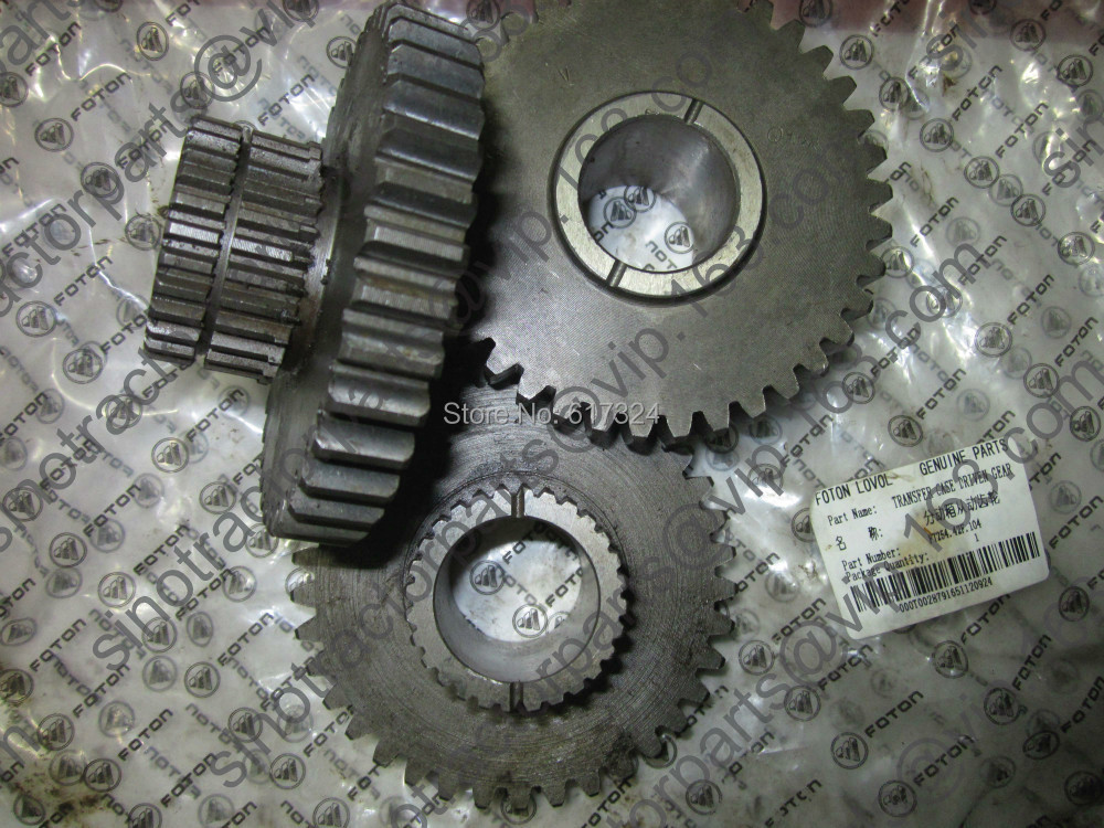 Foton tractor TE254,Transfer case driven gear (old model), part number:FT254.42F.104 driven to distraction