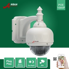 Outdoor Waterproof ANRAN H.264 Onvif 22 IR Full HD 2.0 MegaPixel 1920×1080 25fps 1080P Pan/Tilt IP Network POE Camera
