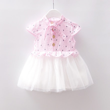 Baby Girls Clothes Outfits Short-Sleeved Dress