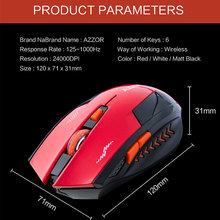 Azzor Wireless Mouse