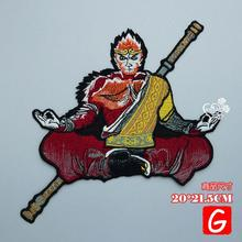 GUGUTREE embroidery big deity patches Wukong badges applique for clothing DX-90