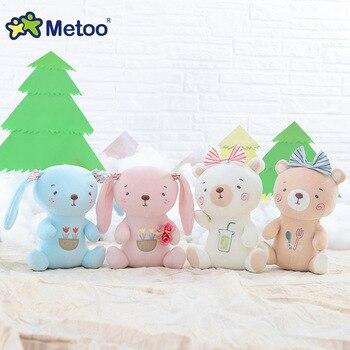 Мягкая плюшевая игрушка кролик медвежонок Metoo 4