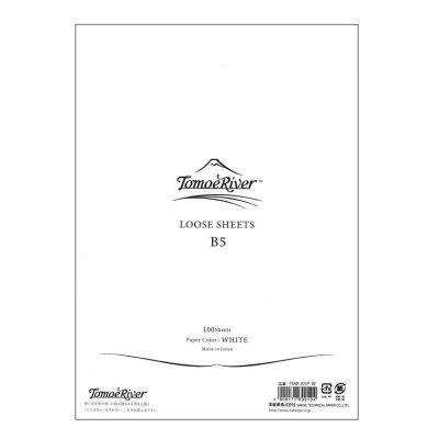 Original japão sakae papel | papel de