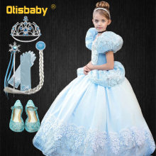 цены New Disguise Girl Cinderella Princess Dress Big Puff Sleeve Tutu Dress Girls Halloween Costume Fairy Light Blue Frock for Girls