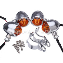 Motorcycle turn signal conversion retro metallic black turn signal indicator lights with cornering lights bracket
