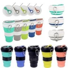 2 шт многоцветная силиконовая складная чашка с крышкой, дорожная Питьевая бутылка для воды, легкая дорожная чашка, кружка CampingHiking