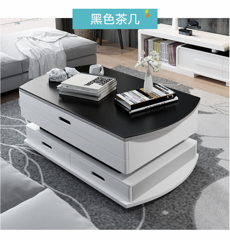 Living table multifunction Coffee