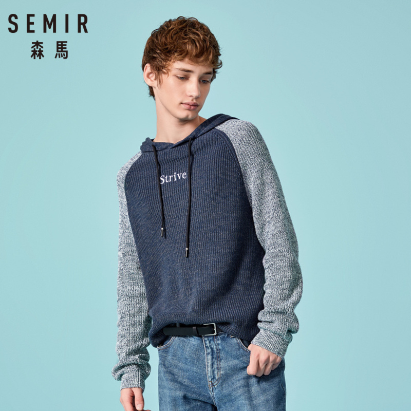 SEMIR Men Contrasted Hooded Sweater Rib Knit Men Knit Sweater With Lined Elastic Drawstring Hood Ribbing Cuff And Hem