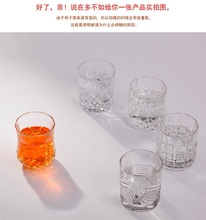 Lead-free glass cup fashion glasses Heat resistant transparent Fruit juice creative mug