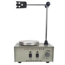 6PC New Lab Magnetic heating mixer CJJ78-1 with heating plate with Stirring Speed 0-2400r/min 250W stirrer AC220V Hot