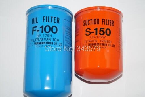 Komori original suction filter S 150 3Z0 2600 35I oil filter F 100 3Z0 2600 34I