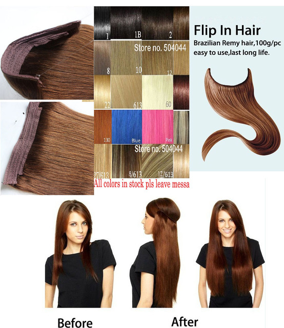 16 32 100 Brazilian Remy Hair Flip Inon Human Hair Extensions