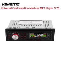 Vehemo AUX/USB/TF Stereo Auto Audio Music Car Radio Car MP3 Player 1din 12V Player IR Remote
