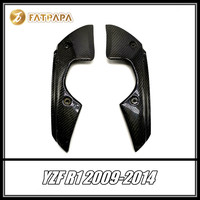 FOR Yamaha YZF R1 2009 2014 Motorcycle Parts Fairing Carbon Fiber Fairing Side Panel Side Cover