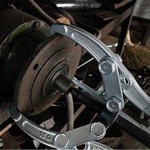 35-75 мм Шестерня/ступица подшипника Съемник 3 челюсти Реверсивный Fly Wheel шкив Съемник комплект 3 челюсти Шестерня съемник инструмент для ремонта автомобиля аксессуары для автомобиля