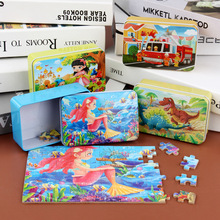 60PCS iron box wooden jigsaw cartoon cartoon graphic jigsaw puzzle children early teaching puzzle toys недорого
