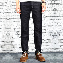 New Mens Business Large Big Size Brand Straight Meth Denim Pants Jeans Washing Trousers Slim Mid
