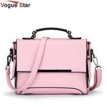 Vogue star verano bolsa famous brand mujeres messenger bag pu mujeres del bolso de hombro pequeño mini flap bag bolsas lb14