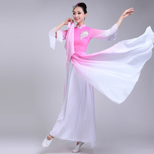 Chinese style Hanfu hmong classical dance costumes female elegant fairy fan Yangko performance costume