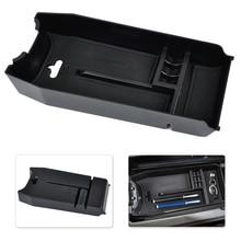 DWCX стайлинга автомобилей Центральной Консоли Подлокотник Хранения Держатель Лотка Box для Mercedes Benz W212 E200 E300 2010 2011 2012 2013 2014 2015