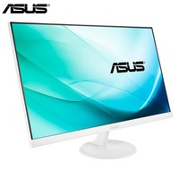 New ASUS VC279N W Ultra Slim 23 Inch 5ms HDMI Widescreen LED Backlight Monitor Anti glare Computer Monitor for Home Use