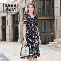 silk floral plus size summer dress women s sexy club retro beach dresses long 2019 black with white flower elastic waist
