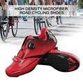 Обувь для шоссейного велоспорта Ультралегкая нейлоновая спортивная обувь из ТПУ для шоссейного велосипеда дышащая обувь для езды на велос...