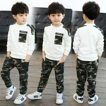 a5b604573fc Boys Camouflage Tracksuits 2018 Spring Children White Black Long Sleeve  Jacket + Pants Outfit Kids Clothing