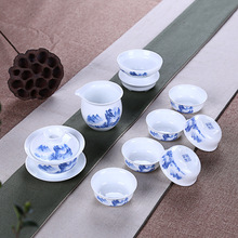 On sale 9pcs Qinghu tea set,mountain gaiwan+6 cup+fair cup+strainer,china,porcelain,Ceramic Kungfu teaware,gift milk oolong tea(China)