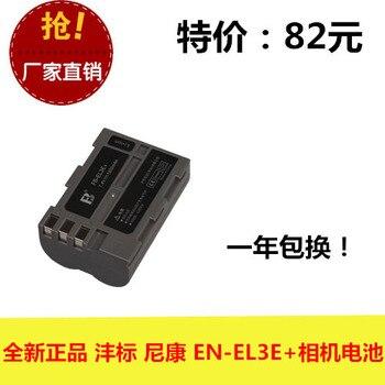 Original genuine FB/ Fengfeng EN-EL3E+  D70 D80 D90 D700 D300S camera battery