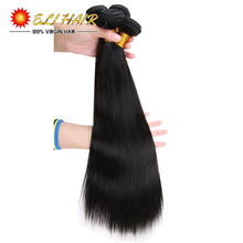 Indian Virgin Hair 4 pcs Bundle With Closure ELI Queen King Hair Products Raw Indian Unprocessed Straight Hair With Closure