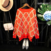Cakucool Women Gold Lurex Sweaters Autumn Plaids Long Sleeve Loose Jumpers Bling Elegant Casual Sweaters Knit