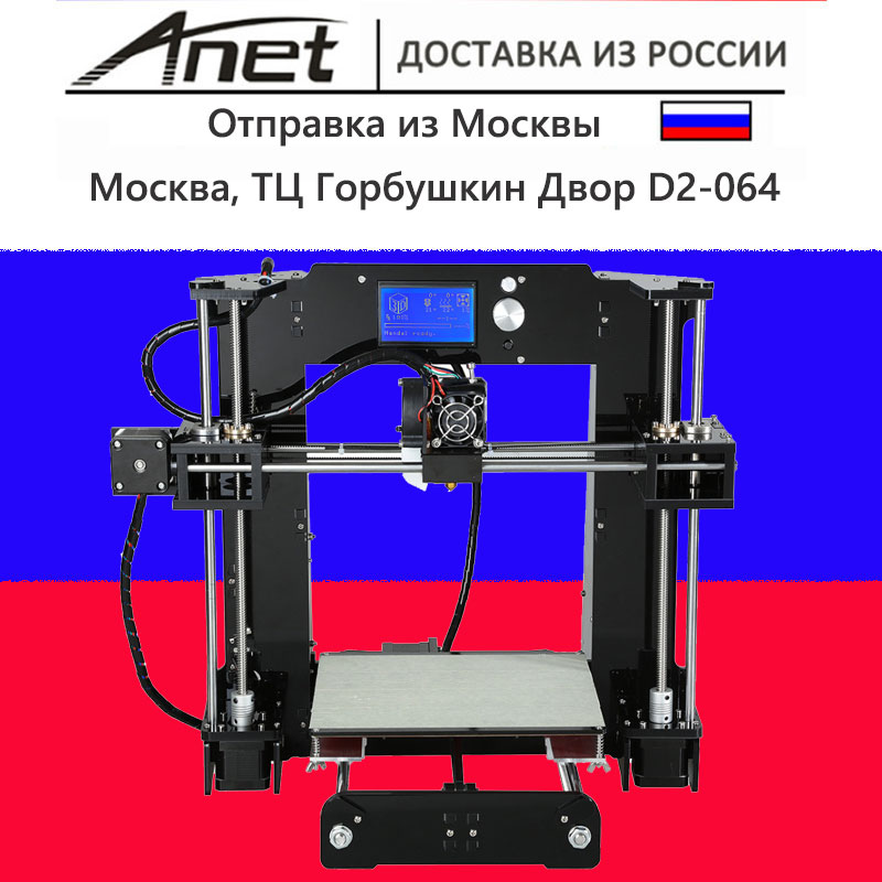 Anet 3D printer New prusa i3 reprap Anet A6/ Gift pacage 3D pen many color plastic as gift/ shipping from Moscow werehouse additional soplo nozzle 3d printer kit new prusa i3 reprap anet a6 a8 sd card pla plastic as gifts express shipping from moscow