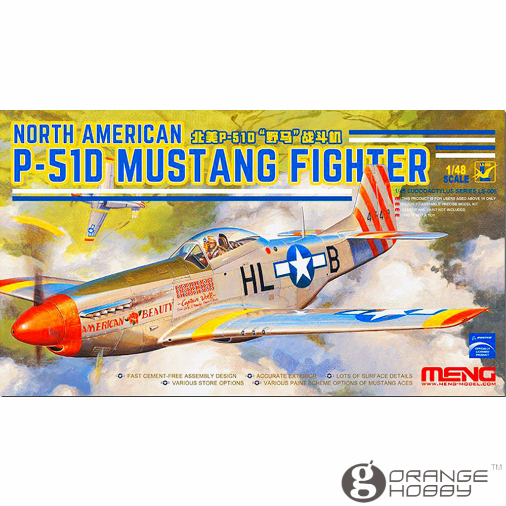 OHS Meng LS006 1/48 North American P51D Fighter Assembly Airforce Model Building Kits oh цена