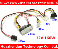50 UNIDS/100 UNIDS 6Pin 12 V 250 W Interruptor 24PIN Pico ATX PSU Car Auto Mini ITX 6pTO 6 P módulo de alimentación DC-ATX PSU ITX Z1 Actualizar 24PIN
