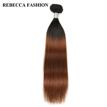 Rebecca Remy перуанские прямые пучки волос 1 шт. Ombre Оберн Человеческие волосы ткань Парикмахерская высокий коэффициент длинный pp 40%