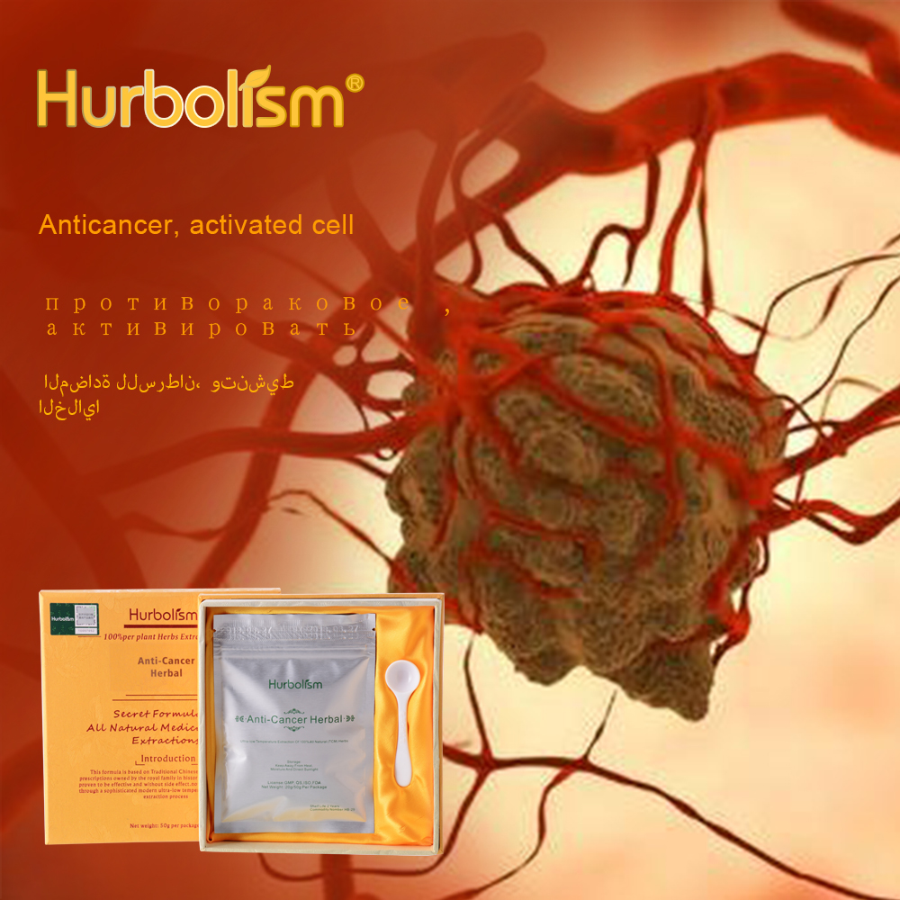 Hurbolism New Update Anti Cancer TCM Herbal Medicine Powder Enhance Metabolism & Body Immune System Against Carcinogenic Factors