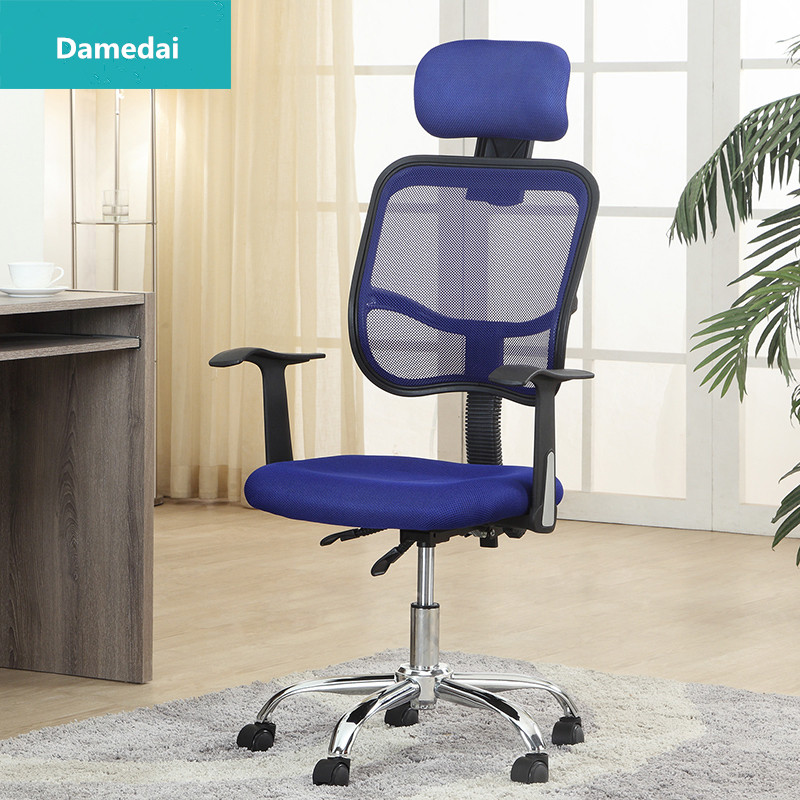Super Us 99 0 Ergonomic Mesh Office Chair Executive Swivel Chair Chrome Base W Adjustable Headrest Office Furniture Computer Chair For Home In Office Home Interior And Landscaping Ologienasavecom