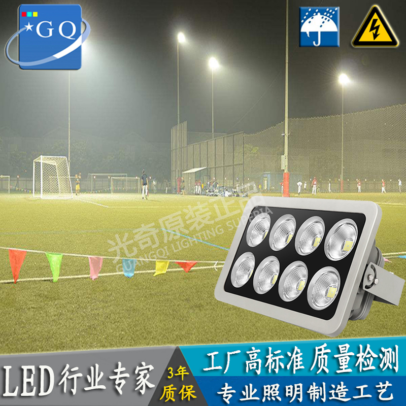 Led Flood Light 100W 150W 200W 300W 400W 500W 600W Outdoor Spot Lighting Lamp Waterproof IP65 AC85-265V LED projector light 800w стоимость