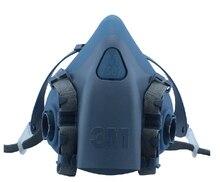 3M 7503 Half Face Respirator Mask Original Reusable Respirator Size Medium Use with 3M Cartridges Filters LT047