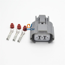 5sets 3pin Accord headlamp assembly height level adjustment
